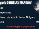 Cabinet de avocat cu Limba Romana in Bulgaria
