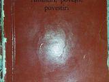 Creanga - Amintiri, povesti, povestiri , 1960