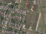 Direct de la proprietar!!! Lot cu 5 parcele pentru constructii in Mosnita Noua
