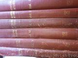 Medicina interna , Acad. Dr. N.Gh. Lupu , 6 vol.