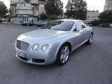Vand Bentley Continental Coupe
